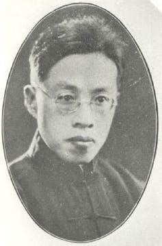 L'historien Qian Mu